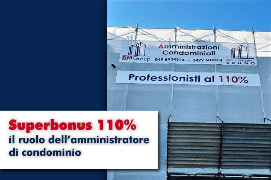 Superbonus-110%-il-ruolo-dell'amministratore-di-condominio